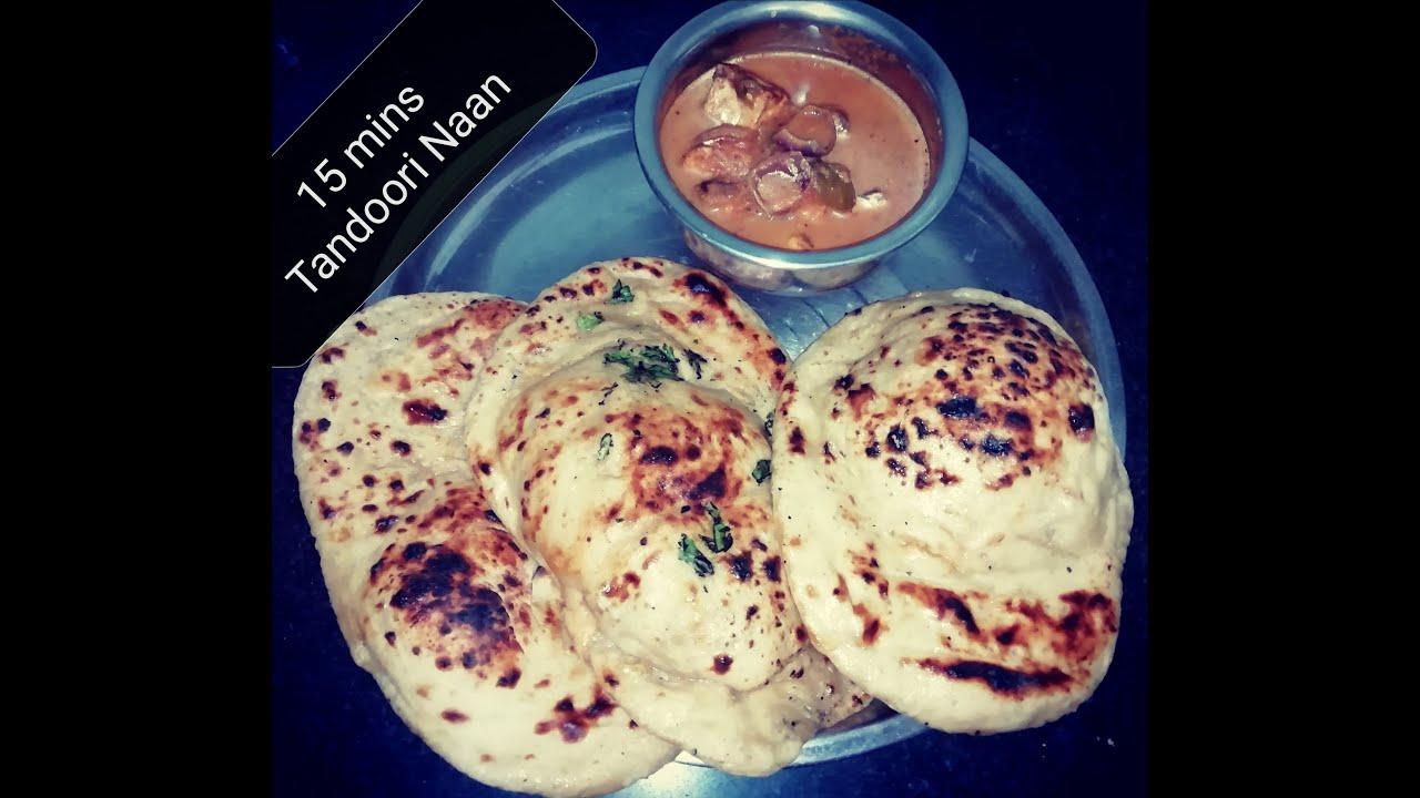 गेंहू के आटे से बनाये तंदूरी नान अब 15 मिनट में  ATTA Tandoori Naan on Tava  Tandoori Naan Recipe