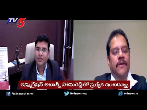 US Immigration Attorney Somireddy on Trump's Suspension & Travel Ban on H1-B, H2 , L1 and J Visa TV5