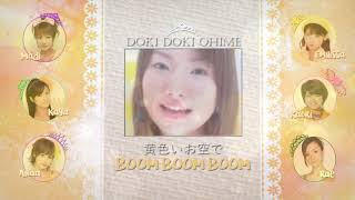 Hello!!! We are Doki Doki Ohime!! A new cover group that mainly cov...