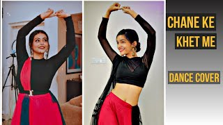 Chane Ke Khet Me | Madhuri Dixit | Richa Tiwari and Shriya Sengupta Choreography | Beats and Taal