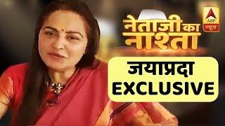 जयाप्रदा ने खुद बताई आजम खान से तल्खी की वजह, बोलीं- अमर सिंह की वजह से जिंदा हूं | ABP News Hindi