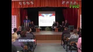 В Самаре началось обучение набора слушателей партийной школы