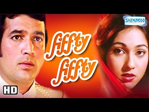 Fifty Fifty {HD} - Rajesh Khanna - Tina Munim - Kader Khan - Om Shivpuri - Hindi Full Movie