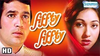 Fifty Fifty {HD} - Rajesh Khanna - Tina Munim - Kader Khan - Om Shivpuri - Hindi Full Movie