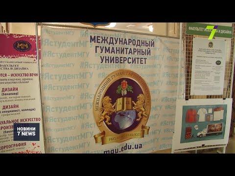Новости 7 канал Одесса: Історик, що назвав Україну проєктом масонів, звільнився з МГУ