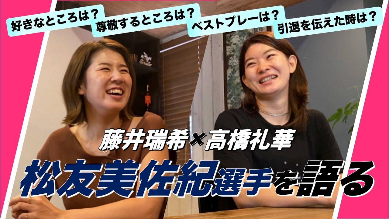 【必見】松友選手について語り尽くします【タカマツペア 】