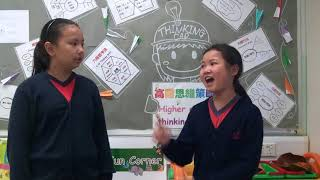 Publication Date: 2018-04-27 | Video Title: 聖公會天水圍靈愛小學_高小組_學量詞的竅門兒
