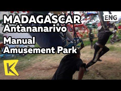 【K】Madagascar Travel-Antananarivo[마다가스카르 여행-안타나나리보]수동 놀이공원/Manual Amusement Park/Merry-Go-Round/Lift