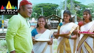 Mr.Pellikoduku Movie Ambati Srinivas Funny Scene | Sunil, Isha Chawla | Sri Balaji Video