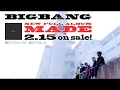 BIGBANG - MADE (JP Trailer)