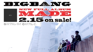 BIGBANG BRAND NEW FULL ALBUM 『MADE』 2017.3.15 on sale in Japan 全...