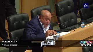 ترجيحات بإدراج مشروع قانون ضريبة الدخل بدورة مجلس النواب الاستثنائية - (16-9-2018)