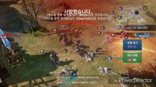 Fortress War - Lineage II Revolution #By:MiracleTH