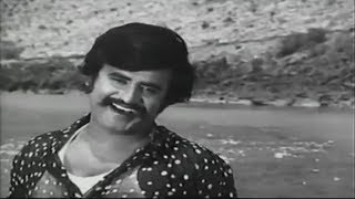 கட்டபுள்ள குட்டப்புள்ள | Kattapulla Kuttapulla | T. M. Soundararajan, S. Janaki