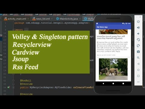 RecyclerView, jsoup, cardview, volleysingleton, Rss Feed