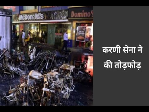 In Graphics: #Gujarat: Three mall and adjacent shops vandalised, vehicles torched in prote
