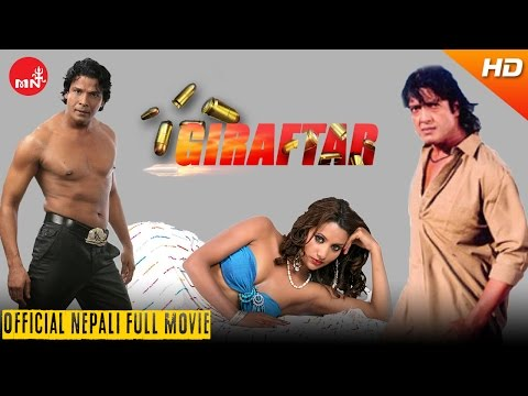 Nepali Movie – Giraftar