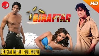 "GIRAFTAAR ""गिरफ्तार"" 