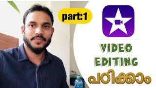 iMovie tutorial malayalam part 1 | iMovie 2020