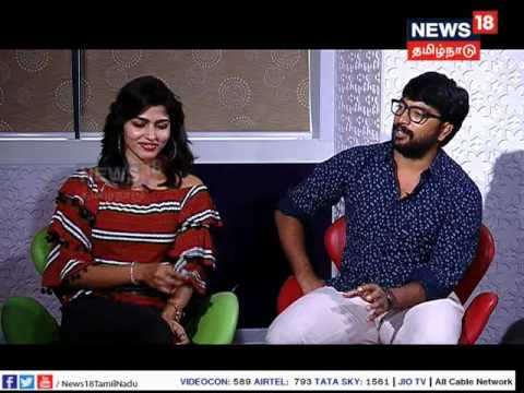 Interview with URU Team | Cinema 18 | News18 Tamil Nadu