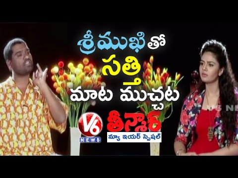 Bithiri Sathi Chit Chat With Anchor Sreemukhi | Teenmaar New Year Special | V6 News