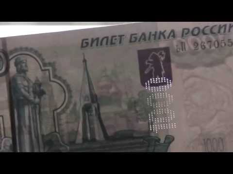 Купюра 100 рублей Сочи 2017 фото