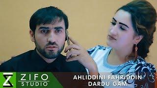 Ахлиддини Фахриддин   Дарду гам  Ahliddini Fahriddin   Dardu Gam 2018