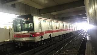 東京メトロ丸ノ内線 池袋A線・B線 営団ブザー・取り扱い終了放送
