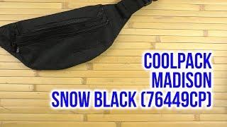 Розпакування СoolPack Madison для хлопчиків 23 x 14 x 7 см Snow black 76449CP