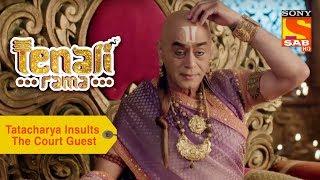 Your Favorite Character | Tatacharya Insults The Court Guest | Tenali Rama