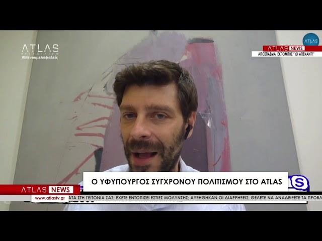 ΚΕΝΤΡΙΚΟ ΔΕΛΤΙΟ ΕΙΔΗΣΕΩΝ 28 - 07 - 2021