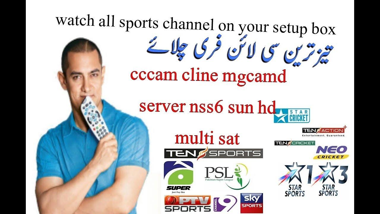 dish tv sun dth mgcamd cccam cline by kpk info mind