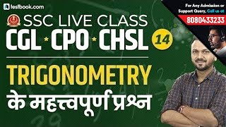 Most Important Trigonometry Questions | SSC Live Class Day 14 | SSC CGL, CHSL, CPO & GD Constable