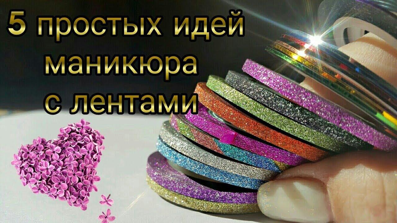 Баф для маникюра kodi professional™. Полировочный блок (пилочка) для ногтей по доступным ценам!. ☛высококачественные бафики для ногтей.