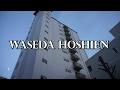 WASEDA HOSHIEN・早稲田奉仕園 ~International student dorm in Japan~