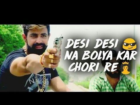 Desi Desi Na Bola Kr Chori Re ✓ Lyrics