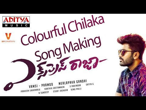 Express Raja    Colourful Chilaka Song Making Video    Sharwanand    Surabhi    Merlapaka Gandhi