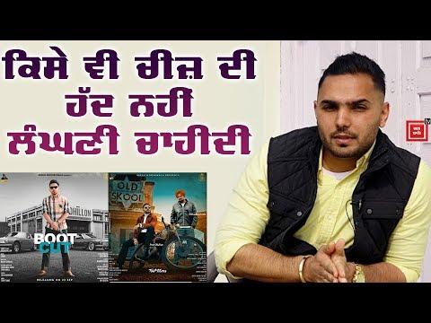 'boot Cut' ਤੇ 'old Skool' ਵਾਲੇ Prem Dhillon ਦਾ Exclusive Interview