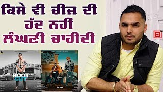 'Boot Cut' ਤੇ 'Old Skool' ਵਾਲੇ Prem Dhillon ਦਾ Exclusive Interview