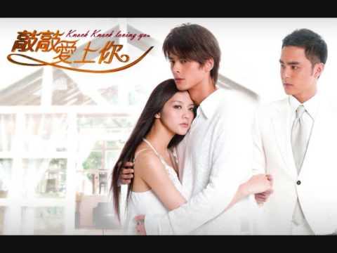 Ni Fei Ba (Fly Away) - Knock Knock Loving You OST