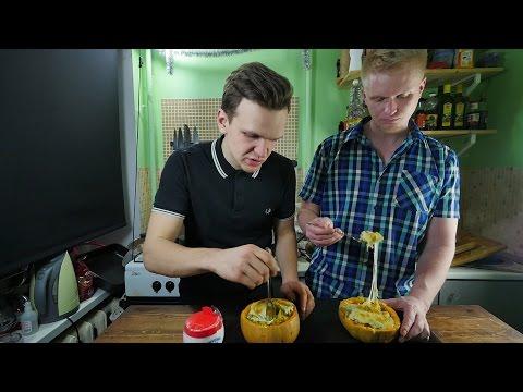 Фаршированные тыквы под сыром(без мяса ((
