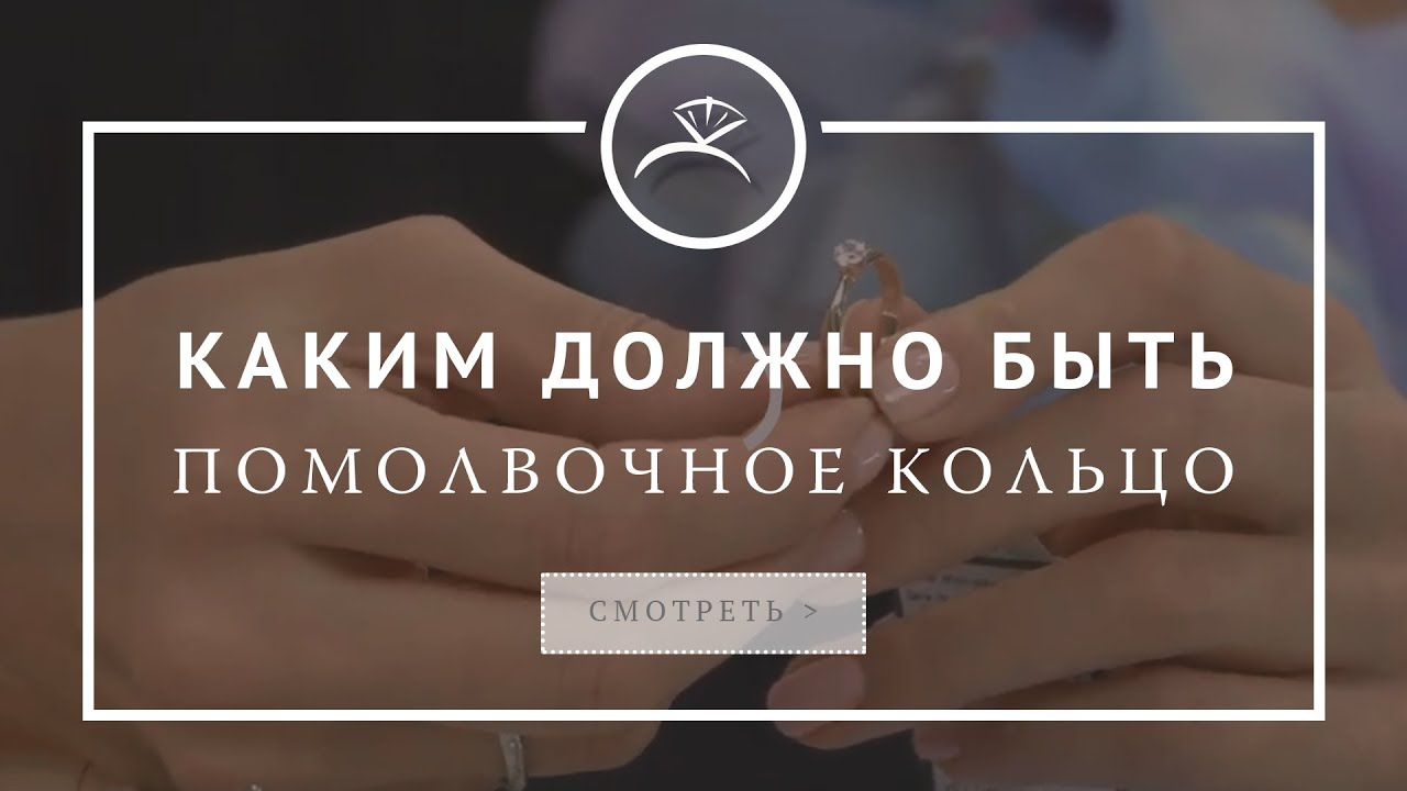 ЛЕЙСЯ,ПЕСНЯ! Обручальное кольцо - YouTube