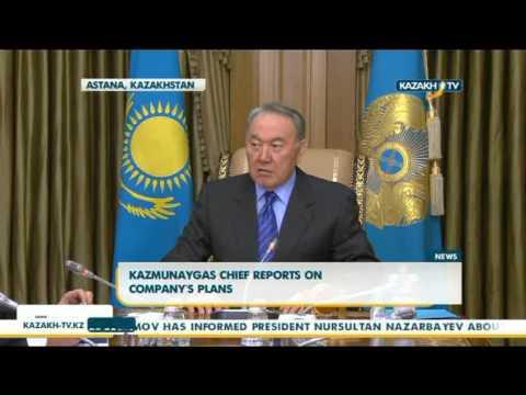 KazMunaiGas chief reports on company's plans - Kazakh TV