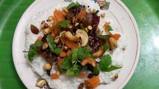 Thayir Sadam/curd Rice/yogurt Rice