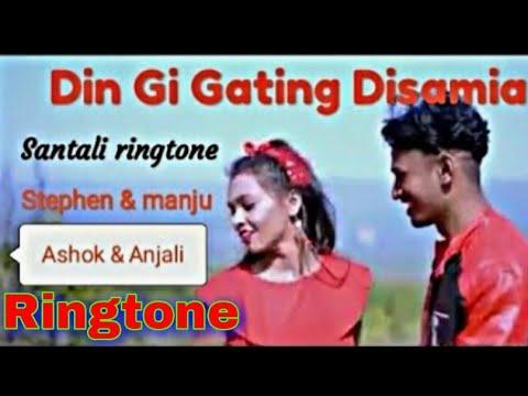 Download DIN GI GATIN DISAMEA _NEW SANTHALI_ RINGTONE(HKM REMIX)NEW SANTHALI RINGTONE 2021 .mp3