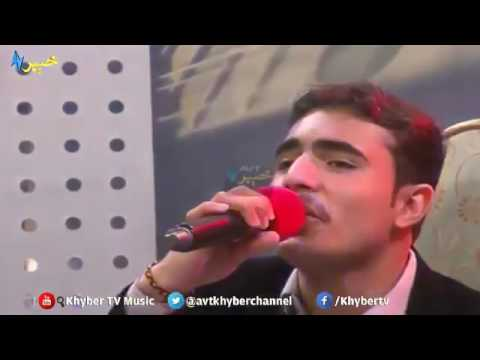 AVT Khyber Pashto New Songs 2017 Jan Warey Lailo By Navay Rang360p 1