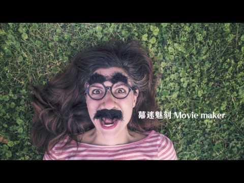 配樂素材: Walk In The Park Full 微電影學生製作商業製作 - YouTube