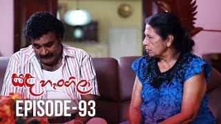 Sanda Hangila | Episode 93 - (2019-05-10) | ITN Thumbnail