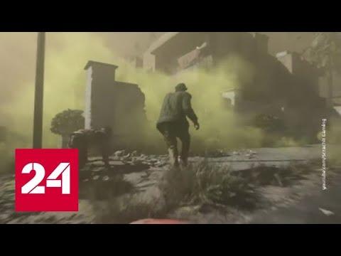 Геймеры раскритиковали Call Of Duty: Modern Warfare за русофобию - Россия 24
