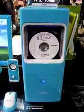 Gmc Computer Case